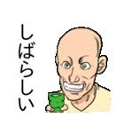色んな方言と~弁(個別スタンプ:38)