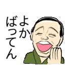 色んな方言と~弁(個別スタンプ:39)