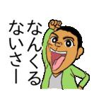 色んな方言と~弁(個別スタンプ:40)