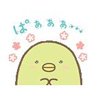 すみっコぐらし オノマトペ(個別スタンプ:01)