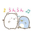 すみっコぐらし オノマトペ(個別スタンプ:02)