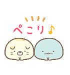 すみっコぐらし オノマトペ(個別スタンプ:03)