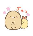 すみっコぐらし オノマトペ(個別スタンプ:04)
