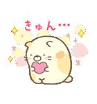 すみっコぐらし オノマトペ(個別スタンプ:05)
