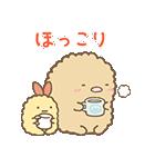 すみっコぐらし オノマトペ(個別スタンプ:06)