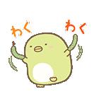 すみっコぐらし オノマトペ(個別スタンプ:07)