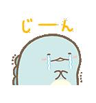 すみっコぐらし オノマトペ(個別スタンプ:08)