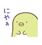 すみっコぐらし オノマトペ(個別スタンプ:09)