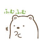 すみっコぐらし オノマトペ(個別スタンプ:12)