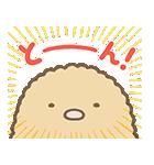 すみっコぐらし オノマトペ(個別スタンプ:15)