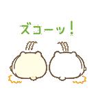 すみっコぐらし オノマトペ(個別スタンプ:16)