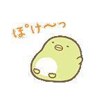 すみっコぐらし オノマトペ(個別スタンプ:18)