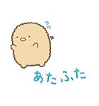 すみっコぐらし オノマトペ(個別スタンプ:20)