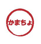 はんこ屋さん 流行言葉04 中学高校2017年版(個別スタンプ:23)