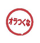 はんこ屋さん 流行言葉04 中学高校2017年版(個別スタンプ:27)