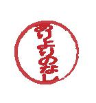 はんこ屋さん 流行言葉05 中学高校2017年版(個別スタンプ:03)