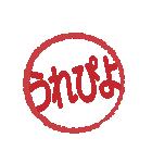はんこ屋さん 流行言葉05 中学高校2017年版(個別スタンプ:21)