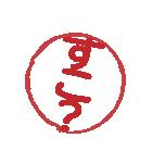 はんこ屋さん 流行言葉06 中学高校2017年版(個別スタンプ:02)