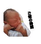前田澄晴くん(個別スタンプ:07)