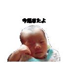 前田澄晴くん(個別スタンプ:10)