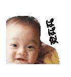 前田澄晴くん(個別スタンプ:14)