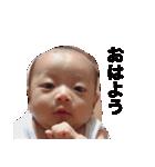 前田澄晴くん(個別スタンプ:17)