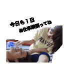 前田澄晴くん(個別スタンプ:18)