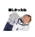 前田澄晴くん(個別スタンプ:19)