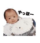 前田澄晴くん(個別スタンプ:21)