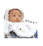 前田澄晴くん(個別スタンプ:23)