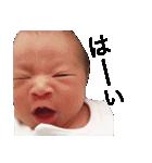前田澄晴くん(個別スタンプ:27)