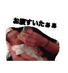 前田澄晴くん(個別スタンプ:28)