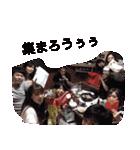 前田澄晴くん(個別スタンプ:29)