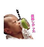 前田澄晴くん(個別スタンプ:30)