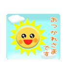 太陽さん☆雲さん☆青空メッセージ(個別スタンプ:02)