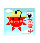 太陽さん☆雲さん☆青空メッセージ(個別スタンプ:04)