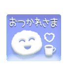 太陽さん☆雲さん☆青空メッセージ(個別スタンプ:05)