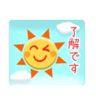 太陽さん☆雲さん☆青空メッセージ(個別スタンプ:06)