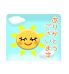 太陽さん☆雲さん☆青空メッセージ(個別スタンプ:08)