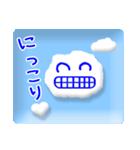 太陽さん☆雲さん☆青空メッセージ(個別スタンプ:13)