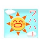太陽さん☆雲さん☆青空メッセージ(個別スタンプ:16)