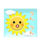 太陽さん☆雲さん☆青空メッセージ(個別スタンプ:22)