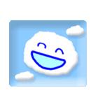 太陽さん☆雲さん☆青空メッセージ(個別スタンプ:23)