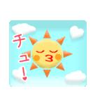 太陽さん☆雲さん☆青空メッセージ(個別スタンプ:26)