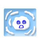 太陽さん☆雲さん☆青空メッセージ(個別スタンプ:29)