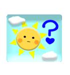 太陽さん☆雲さん☆青空メッセージ(個別スタンプ:30)