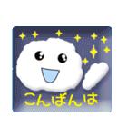 太陽さん☆雲さん☆青空メッセージ(個別スタンプ:31)