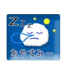 太陽さん☆雲さん☆青空メッセージ(個別スタンプ:32)