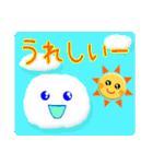 太陽さん☆雲さん☆青空メッセージ(個別スタンプ:33)