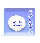 太陽さん☆雲さん☆青空メッセージ(個別スタンプ:34)